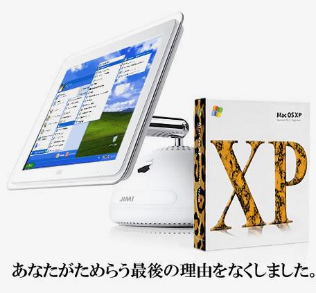 MacOS-XP