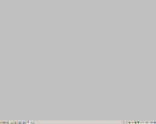 7-desktop